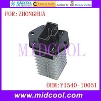 Nova Fan Blower Motor Resistor uso OE NO. Y1540-10051 para ZHONGHUA FRV FSV