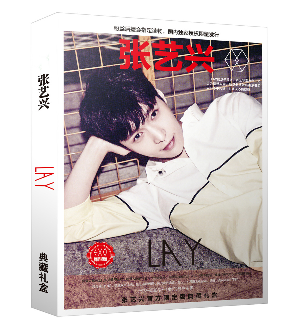 Newest Official Original Zhang Yixing Album Photos Lay 24 Member Of EXO BooksChinese Superstar Book In Books From Office School Supplies On