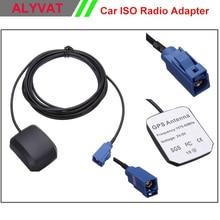 2016 Brand New GPS Antenna Fakra MFD2 RNS2 RNS 510 MFD3 RNS-E For VW Skoda Benz Audi Autoradio DVD GPS Navigation