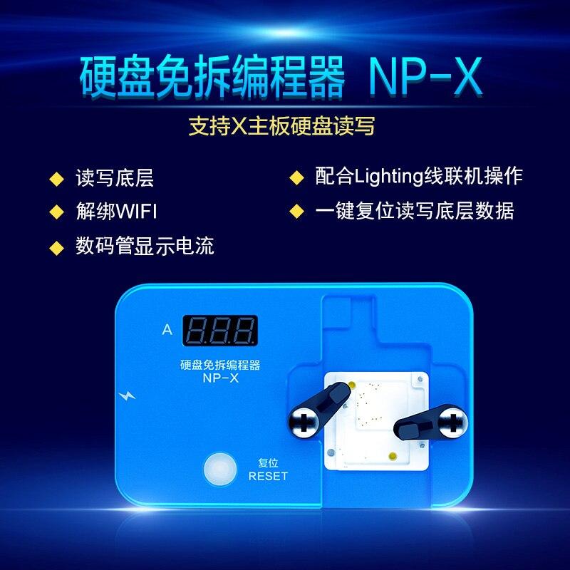جهاز برمجة الأقراص الصلبة JC عالي الكفاءة مفتاح واحد للقراءة والكتابة لهاتف iPhone 6 S/6SP/7/7 P/8/8 P/X/XS/XR/XSMAX