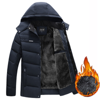 Thick Warm Winter Jackets Men 2018 New Middle aged Mens Parka Coat Hooded Business Casual Slim Male Outwear