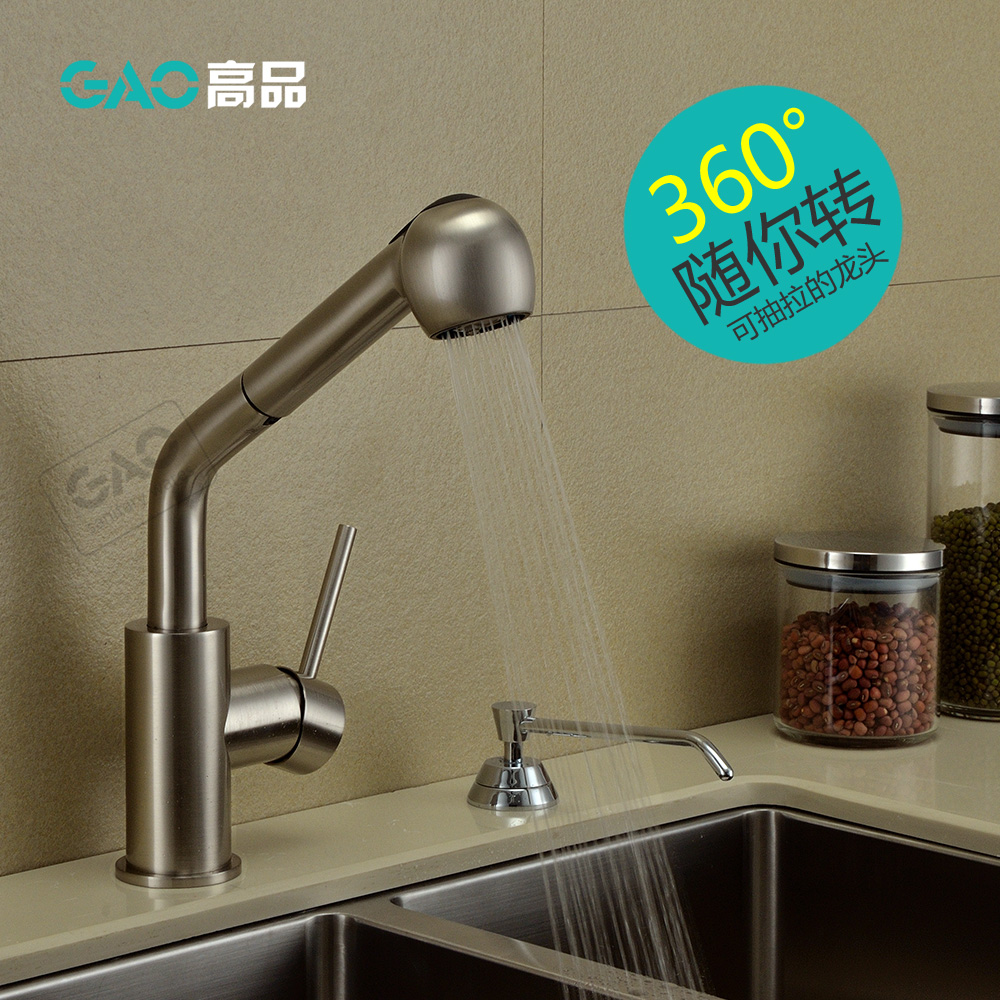 Germany GAO copper pulling type kitchen faucet hot and cold dish basin sink Island faucet shower