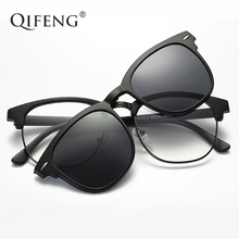 QIFENG Optical Eyeglasses Frame Men Women With Magnets Polarized Sunglasses Clip On Prescription Glasses Spectacle QF068