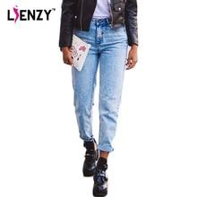 LIENZY Autumn Boyfriend Women Jeans High Waist White Snowflake Print Loose Light Women Long Wide Leg Jeans Women Bottom