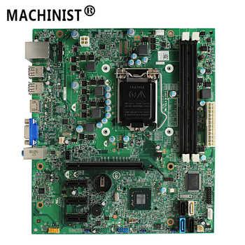 042P49 Dell の OptiPlex OPX 3010 3010DT 3010MT H61 デスクトップマザーボード LGA1155 DDR3 MIH61R 10097-1 48.3EQ01.011 - DISCOUNT ITEM  5% OFF パソコン & オフィス