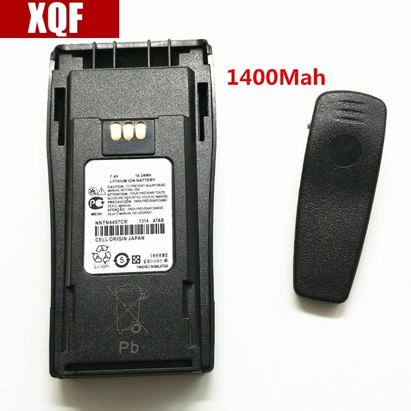XQF 7.4V 2600 MAH Li-ion Battery For Motorola GP3688 GP3188 EP450 PR400 CP140 CP150 CP160 CP180 CP200 CP250 Walkie Talkie