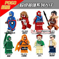 PG8017 Marvel SuperHeroes Villains SDCC Captian America Hobgoblin Stan Lee   Best Kits Toys Compatible