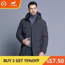 d9845e34c7b Распродажа Брендовые Зимние Мужские Куртки - товары со скидкой на AliExpress