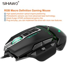 New Arrival Mechanical 11 Keys Gaming Colorful Macro Programming Mouse Freedom Disassembly Configuration 3200dpi Adjustable