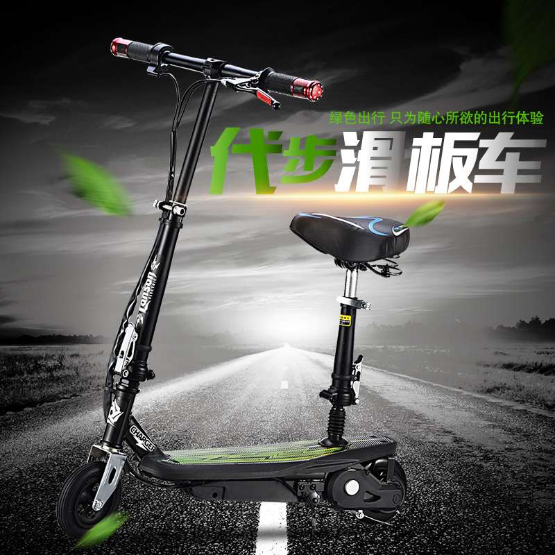 Inflatable Air Wheels Folding Bike Mini Electric Scooter Skateboard Bike For Child Adults Hot Sale Russian Free Shipping 2017 new 4 wheels electric skateboard scooter 600w with bluetooth remote controller replaceable dual hub motor 30km h for adults