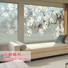 Матовые стеклянные наклейки на окна, бумажные наклейки на окна, прозрачные непрозрачные электростатические пленки для гостиной, украшение для окна спальни
