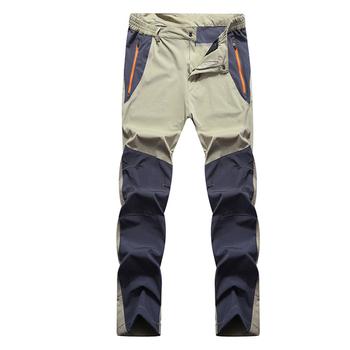 Męskie letnie oddychające piesze wycieczki wędkowanie spodnie szybkie suche na zewnątrz spodnie sportowe elastyczne cienkie anty-uv spodnie wspinaczkowe spodnie podróżne tanie i dobre opinie Pełnej długości Camping i piesze wycieczki Poliester NYLON spandex Zipper fly Moc suche SA002 Pasuje mniejszy niż zwykle proszę sprawdzić ten sklep jest dobór informacji