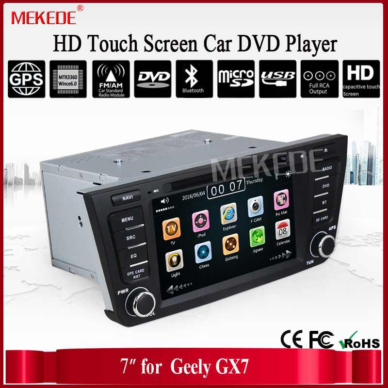 Two Din 7 Inch Car DVD Player For Geely Emgrand GX7 EX7 X7 With 3G Host