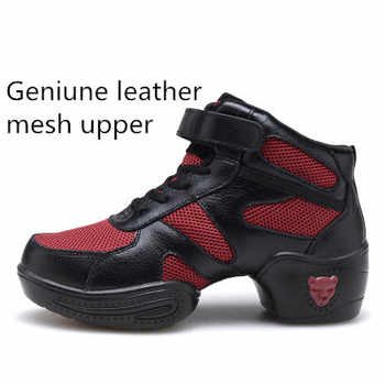 Leather Breathable Authentic Mens Modern Sneakers Dance Shoes Jazz Soft Outsole Sports