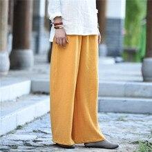 7 color Solid Elastic waist Cotton Women Wide leg Pants Plus