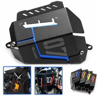 Motorcycle Aluminum Radiator Water COOLANT RECOVERY Tank Shielding Guard Cover For YAMAHA MT 07 FZ 07