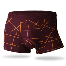 Men's Breathable Soft Bamboo Fiber Boxers