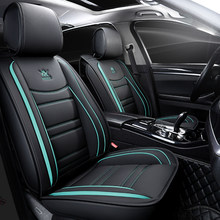 Car Seat Cushions Car Pad Car Styling Car Seat Cover for Chevrolet Impala Spin Epica Malibu Cruze Epica Captiva Equinox(China)