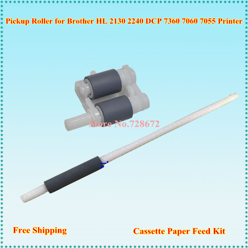 Brother Paper Pickup Roller Office Products Printer Transfer Belts ...