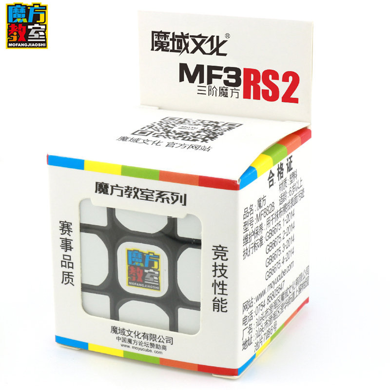 3x3x3 CUBE toy New Arrival of MoYu 3Layer MF3RS2 3x3x3 Cube Magic Cube V2 Black/Stickerless Puzzle Cube Toys For Children