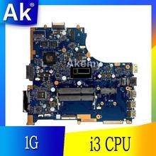 AK PU451LD PU451 PU451L материнская плата для ноутбука i3 процессор 1 г видеопамять PU451LD материнская плата REV2.0 100% тестирование