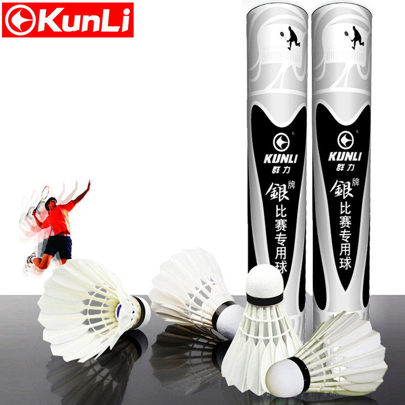 12pcs/tube Original KUNLI-sliver Shuttlecock Badminton  grade B goose feather shuttlecock Sandwichcock for Tournament