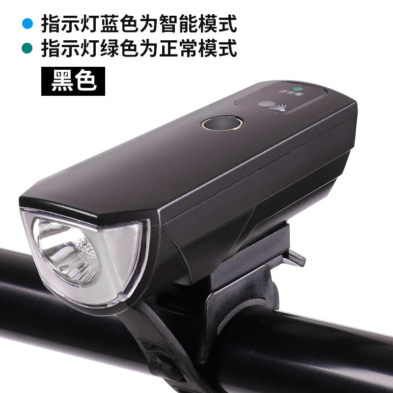 Bicycle lamp, induction car headlight, strong light charging, mountain bike, flashlight, lighting equipment, riding equipment