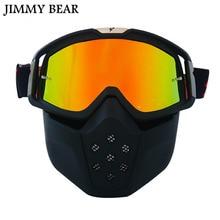 Subcluster 1 Pcs Windproof Skate Sun Glasses Goggles Helmet off-Road Helmets Mask for Ner