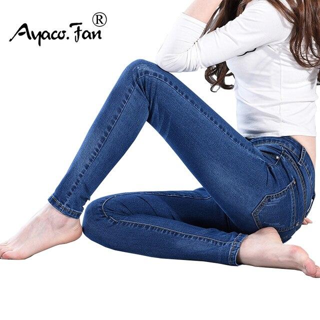 5d653526a2e5e جينز ضيق للنساء نحيل الجينز امرأة الأزرق الدنيم سروال شكل قلم رصاص تمتد  كامل طول جينز