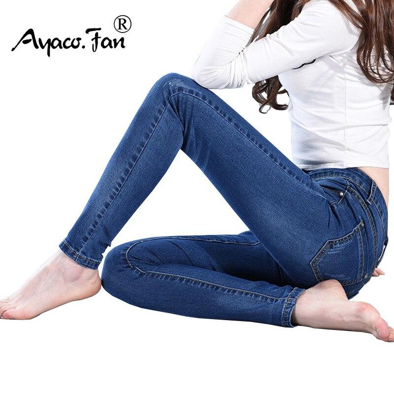 Slim Jeans For Women Skinny Jeans Woman Blue Denim Pencil Pants Stretch Full Length Lady Jeans Blue Pants Calca Feminina