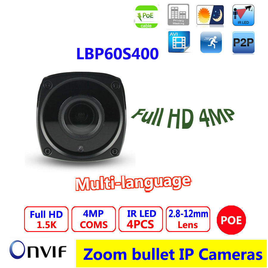 H.265/H.264 4MP POE IP Camera manual Zoom 2.8-12mm lens Outdoor IR-CUT Filter Night Vision Video Surveillance Camera System multi language ip camera 4mp bullet security camera with poe network camera video surveillance 2 8 12mm zoom lens h 265 h 264