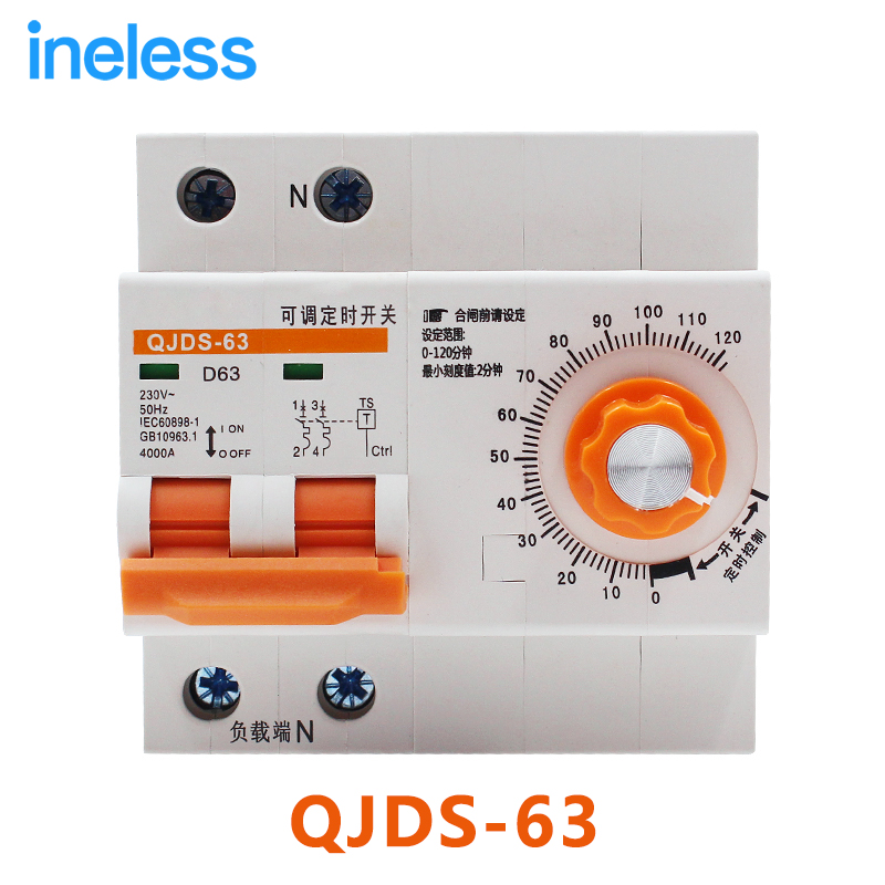 QJDS-63 time-controlled switch mechanical timing countdown automatic power-off controller electric car charging pump timer charge protection device push button switch timer electronic automatic power down time timing switch socket