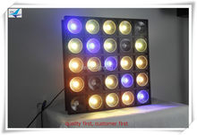 T-2pcs free shipping LED matrix 5x5 RGB 3in1 super brightness cob led blinder(China)
