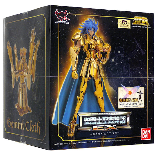 New Model toys Saint Seiya Cloth Myth Gold Ex 2.0 Gemini Saga Action Figure toy Bandai collector cmt in storelc model gemini saga kanon saint seiya myth cloth gold ex gemini saga kanon action figure