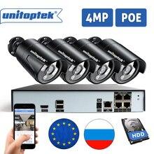 H.265 4CH 48V POE NVR 키트 보안 카메라 CCTV 시스템 4Pcs 4.0MP CCTV 보안 IP 카메라 야외 IR 밤 비전 P2P XMEye