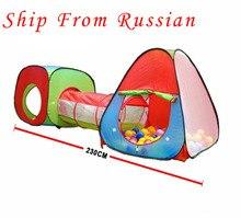 3-Piece Children Play Tent Bebé Juguetes Juego de Square Cubby casa de Juego infantil Triángulo Cubículo y Primavera-Pop túnel de piscina de Bolas