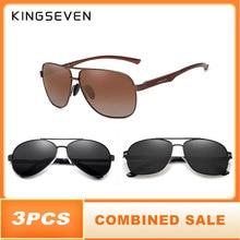 44eb169e44 3 piezas combinado venta KINGSEVEN diseño De marca gafas De Sol hombres  polarizadas lente De espejo y protección 100% UV, gafas .