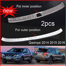 For QASHQAI 2014 2015 2016 stainless steel rear bumper protector, trunk boot door sill,Speical price promotion,1piece or 2pcs