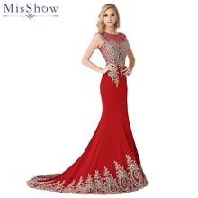 цены Cheap Price vestido de formatura tule e cristais Chiffon Long Prom Dress Elegant 2015 Tulle Neck Beaded Rhinestones Dress Prom