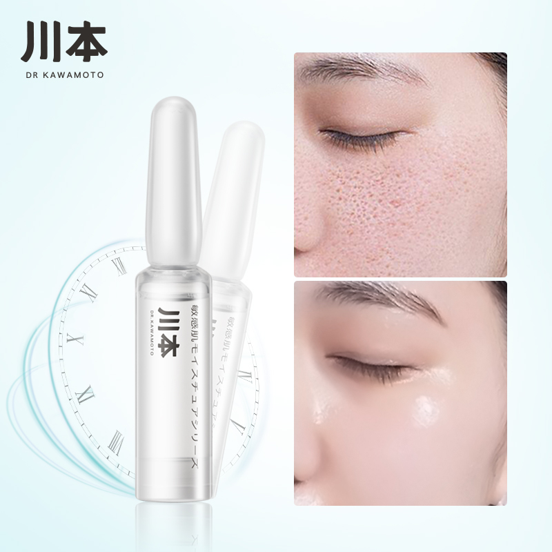 Hyaluronic Acid Moisturizing Face Serum Facial Brighten Anti Acne Essence Anti Aging Wrinkle Whitening Face Care in Serum from Beauty Health