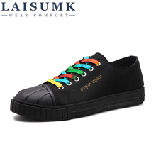 2019 LAISUMK Casual Shoes Men Light Weight Mesh Breathable Leather Brand Trail Sneakers