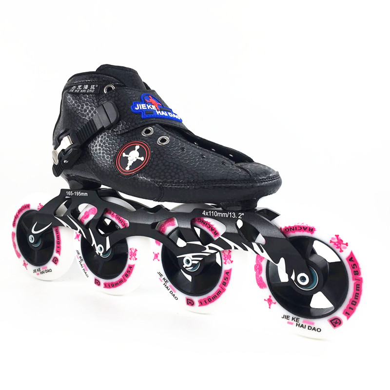 Inline Speed Skate inline speed skating shoes Professional child inline roller skates Patins Roller Skate Carbon Adults двухколесный велосипед stels pilot 110 12 розово белый