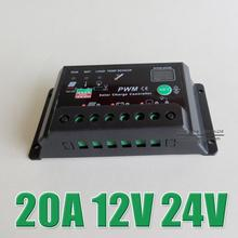 Hot Sale 20A 12V 24V Auto intelligence Solar Charge Controller with timer 20Amps lamp Regulator