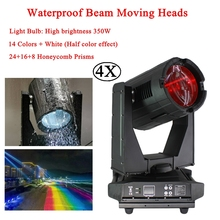 4Pcs/Lot 17R 350W Waterproof Beam Moving Head Light 14 Colors and White with Half Color Effect For Stage Dj Music Disco