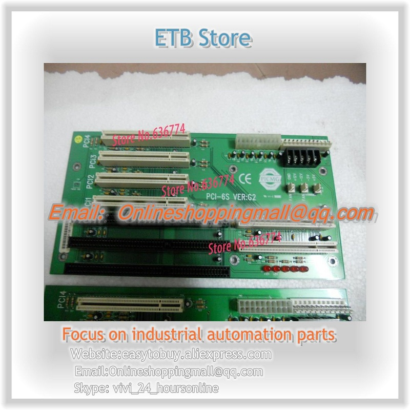 Industrial motherboard PCI-6S support AT ATX power supply