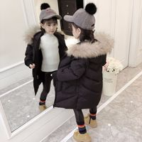Girls Coats Winter Korean Wool Collar Long Cotton Padded Outerwear Fashion Girl Jackets 5 10 Years