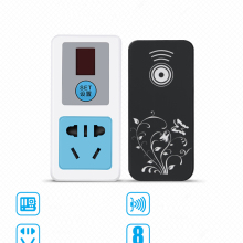 Wireless Timer With Remote