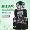 Carseat Portátil Da Criança Assento de Segurança Do Carro, Venda Quente Confortáveis Assentos de Carro Da Criança, Cintos de Marca Por Atacado Novos Infantil