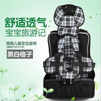 Carseat Portable Toddler Car Seat Safety Hot Selling Comfortable Toddler Car Seats Wholesale Brand New Infant