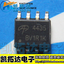 Si  Tai&SH    FDS4435 AO4435 4435 MOS8  integrated circuit